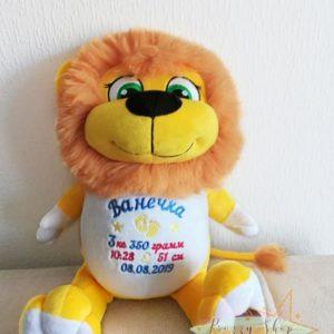 Лев жёлтый именная игрушка