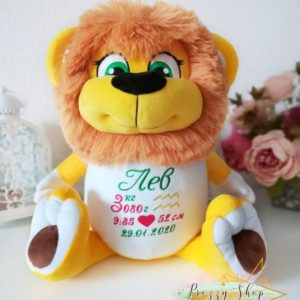 Львёнок жёлтый