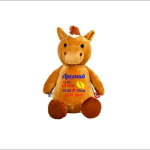 Лошадка именная игрушка