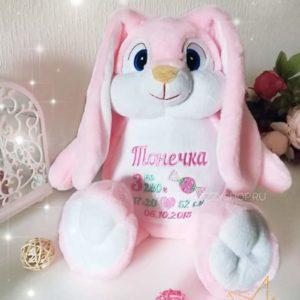 Зайка розовый именная игрушка