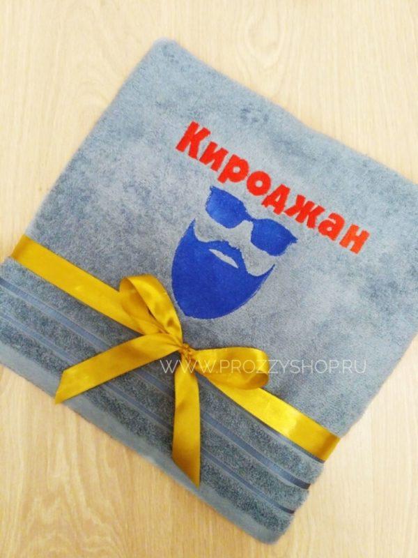 кироджан