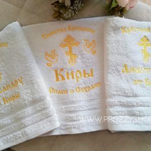 Крестильная вышивка на полотенцах