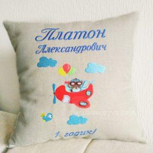 Подушка на годик